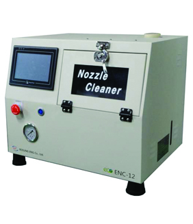 Nozzle Cleaner Image